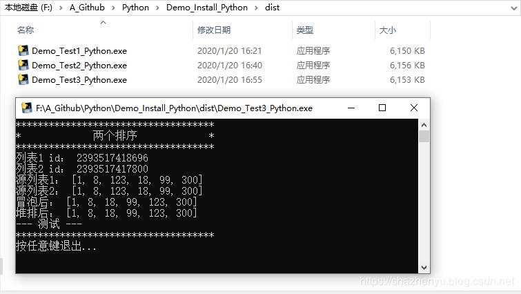 Python开发 之 Python3打包(windows/linux)详解
