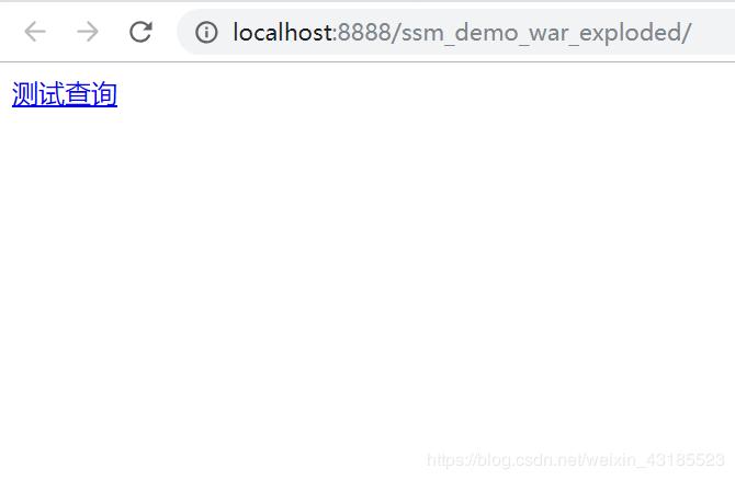 小菜鸟的SSM框架搭建【详细步骤】【SSM/IDEA/MAVEN】