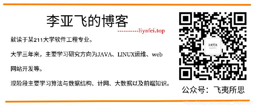 学习html看这一篇就够用了