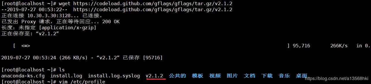 linux搭建squid正向代理