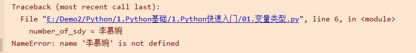 Python入门首选必看文章,这篇变量类型让你记忆深刻,敲Python代码如此的简单【Python基础之一】