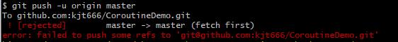 解决git push报错error: failed to push some refs to 的问题