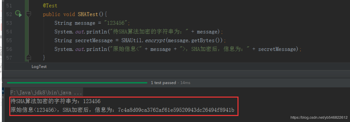 几种常见的加密算法